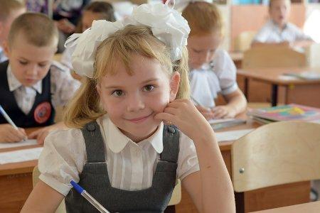 Zakończenie roku szkolnego 2022/2021